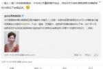 韩国演艺圈曝出大型涉毒丑闻 多名人气偶像涉案