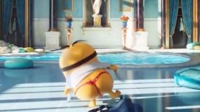 《小黄人》萌趣宣传片 小黄人无节操爱穿丁字裤