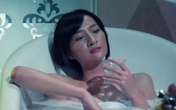 《爱情魔发师》主题MV曝光 游游浴缸中失落买醉