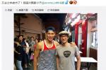 王力宏与林书豪夜市合影 网友调侃路人淡定反应