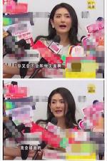 谢娜发微博澄清谈刘烨的采访截图:是说何炅的
