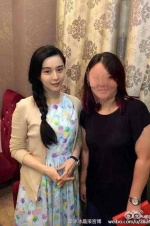 范冰冰和李晨现身南京甜蜜约会 遇粉丝亲切合影