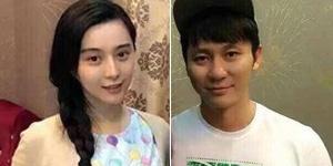 范冰冰和李晨现身南京甜蜜约会