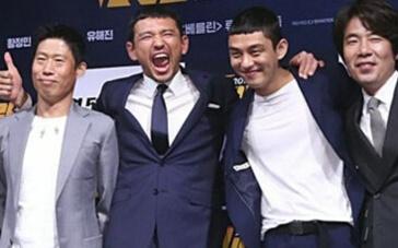 """《老手》举行发布会 刘亚仁、黄政民互相""""表白"""""""