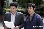高洙薛景求主演《清醒梦》杀青 预计下半年上映