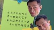 """《巴黎假期》曝拍摄花絮 古天乐碎碎念做""""烫男"""""""