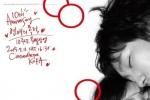 《恋爱的目的》上映十周年重映 发特别纪念海报