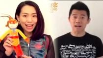 《西游记之大圣归来》特辑 夏雨、贾乃亮夫妇推荐