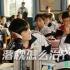 《夏洛特煩惱》曝新劇照 沈騰尹正爭奪校園女神