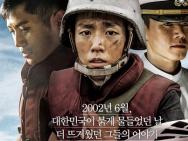 韩国票房:《延坪》重夺冠军 《客人》首周留憾