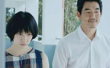 台湾校园片《十七岁》先导预告 任贤齐牵手贾静雯