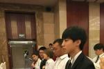TFBOYS王俊凯人民大会堂参加学联大会 表情严肃