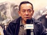 《捉妖记》采访特辑 江志强、许诚毅谈首度合作