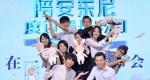 """疑躲避七夕档厮杀 周迅携""""陪安东尼""""另定档10月"""