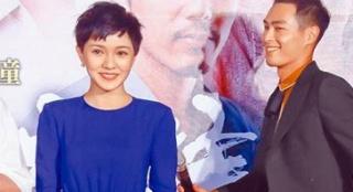《对风说爱你》台北首映 郭采洁诉说片场苦与乐