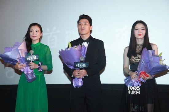 """《红髅》北京发布会 李威李子雄大玩""""烧脑剧情"""""""
