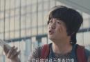 从《港囧》首支预告片看徐峥到底甩出哪些干货?
