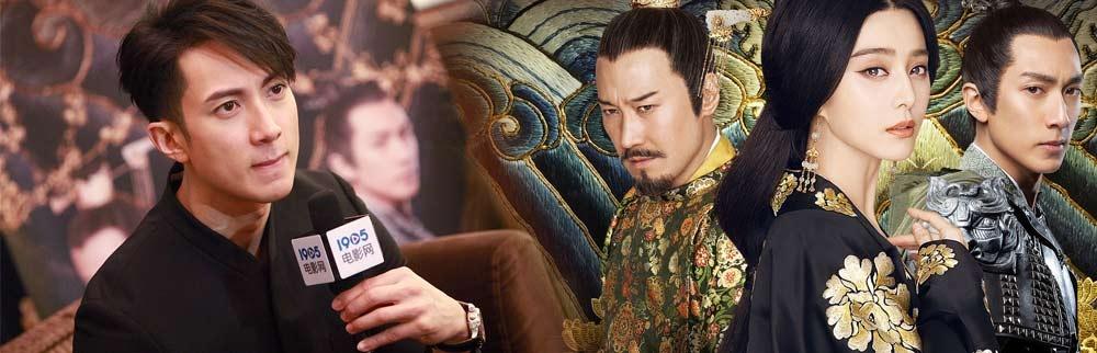 【专访】吴尊:《杨贵妃》是文艺片 范冰冰有想法