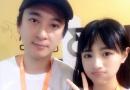 王思聪现身CJ与众美女合影 网友:又去选妃了