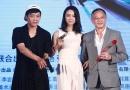 《华丽上班族》提档9月2日 杜琪峰犀利面试汤唯