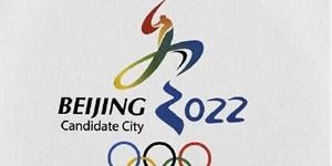 众星微博贺北京成功申办冬奥会