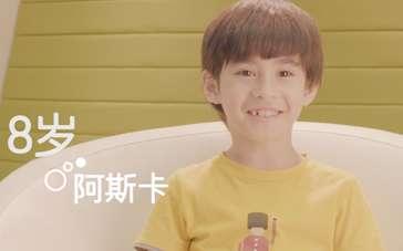 《洛克王国4》暖心特辑 孩子们纯真笑容直戳泪点