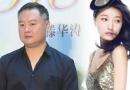 滕华涛把关《二胎时代》 拒绝回应微博批评王珞丹
