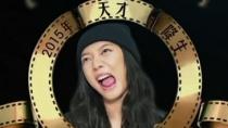 《宅女侦探桂香》曝看点特辑 王珞丹承包周渝民