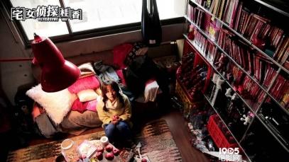 《侦探桂香》:小妞电影和侦探片混搭的四不像