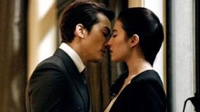 《第三种爱情》曝预告 刘亦菲、宋承宪一往情深