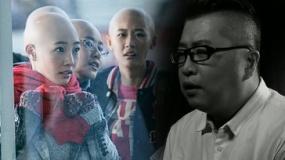 《滚蛋吧!肿瘤君》主题曲MV 小柯献唱感人催泪