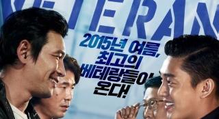 韩国票房:《老手》三连庄 《BeautyInside》居亚