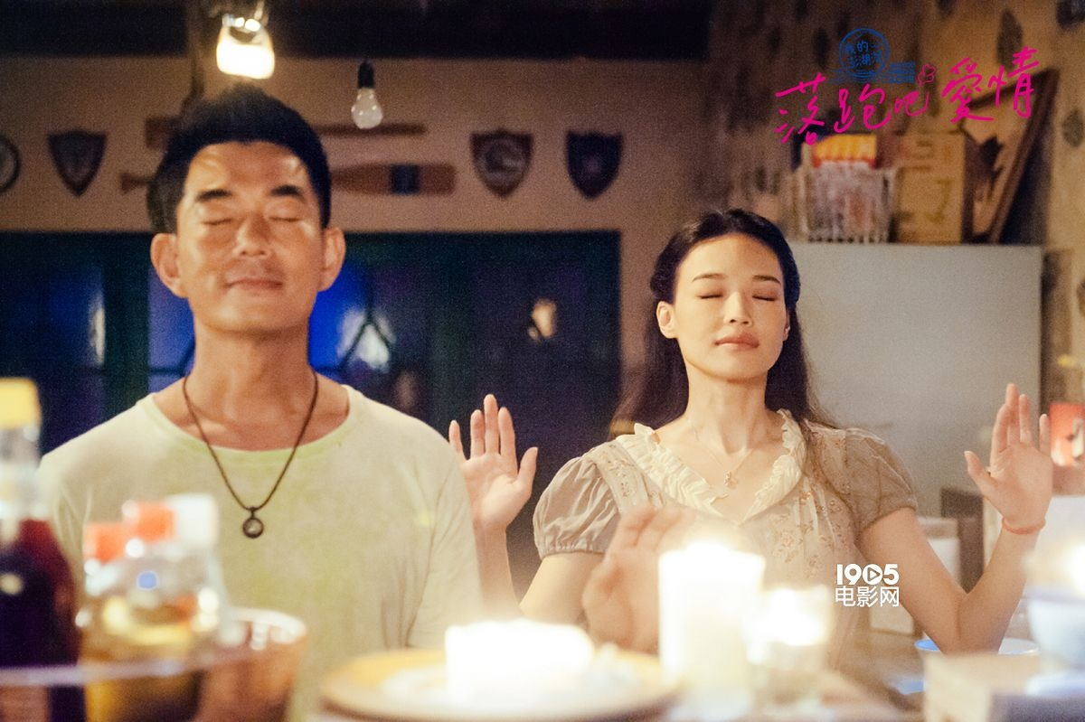 《落跑吧爱情》9月将映 舒淇落难千金海岛秀厨艺