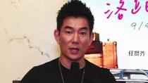"""《落跑吧爱情》曝特辑 任贤齐获赞成""""三美""""导演"""