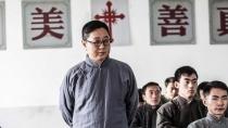 《启功》曝张绍刚人物特辑 首次触电本色出演