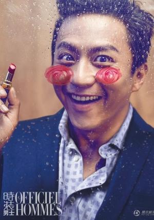 邓超登杂志封面 用口红涂鸦鬼马风格堪比表情包