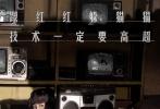 由陆川执导,赵又廷、姚晨、凤小岳、李晨、唐嫣、李光洁、王庆祥、冯粒、吴军、王德顺等主演的3D奇幻冒险电影《九层妖塔》(根据小说《鬼吹灯之精绝古城》改编)将于9月30日正式登陆全国院线。近日,片方发布了影片主题曲MV。视频不仅大篇幅曝光了影片艰辛的制作过程,更有格莱美最佳摇滚奖得主、美国独立摇滚乐队梦龙乐队(Imagine Dragons)献声热曲《恶魔》(《Demons》)。