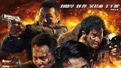 《解救吾先生》:破除反派魔咒 拯救国产警匪片