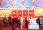 刘德华生日甜蜜示爱妻子朱丽倩:在一起就幸福