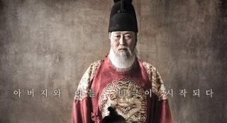 韩国票房:《思悼》登顶 《移动迷宫2》居亚军