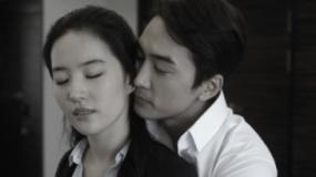 《第三种爱情》曝主题曲MV 《Angel Eyes》催泪