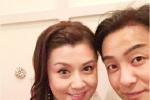 曝片冈爱之助将娶藤原纪香 预计2016年春季大婚
