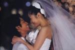 井上真央与松本润2016年结婚 因《流星花园》结缘