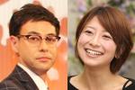 曝铃木浩介和大冢千弘闪婚 二人合作交往两个月