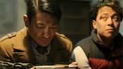 """刘德华挑战人质角色 主动""""求虐""""要你好看"""