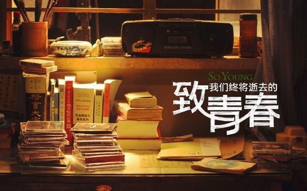 儒意影业回应收购案:不是套现,是要拍《西游》