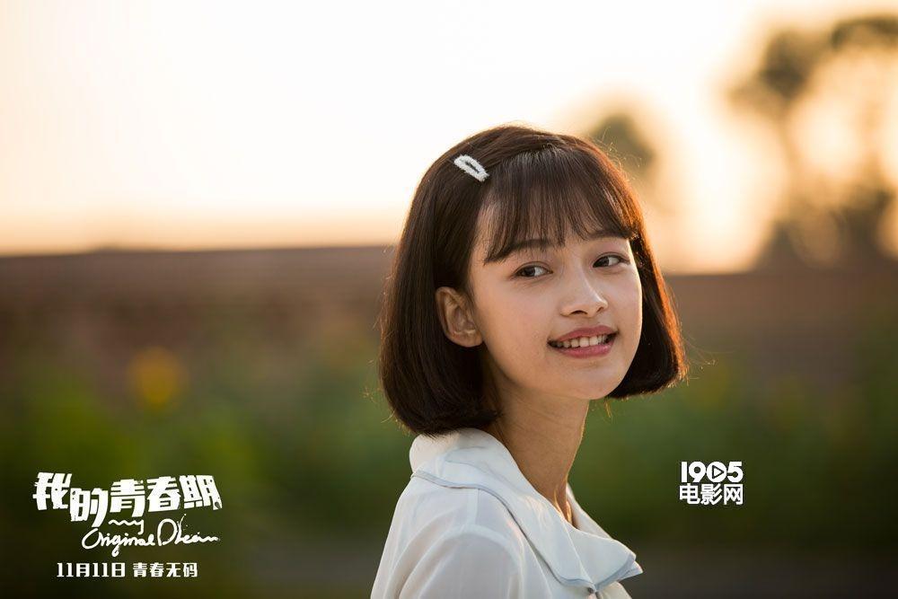 ... :特辑海报双发 包贝尔秀Chinglish - 影视图集 - YB影院