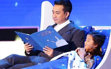 众星云集助阵《小王子》首映礼 黄磊父女是书迷
