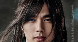 《朝鲜魔术师》12月上映 首张海报俞承豪蓝眼吸睛