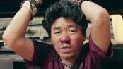 《唐人街探案》先导预告片 王宝强被绑架遭毒打